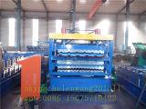 Roulis compétitif élevé de trois couches formant la formation de roulis de machine/trois modèles