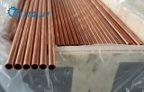 大きいOdの継ぎ目が無い銅の管