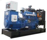 生物量のガス化装置、生物量の気化の発電所のタンザニア500kwの米の殻のプロジェクト