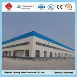 Facile de construire l'entrepôt/atelier préfabriqués de haute résistance de structure de faisceau en acier