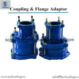 フランジのアダプターのカップリングのPE PVC UPVC管の自在継手