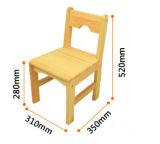 Rundes Table und Chairs Children Study Table und Chairs