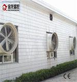 家畜装置のためのガラス繊維の円錐形のファン