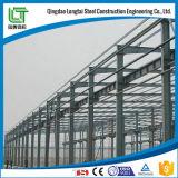 فولاذ بناء مع مرفاع