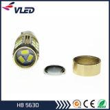 H8 27SMD 9W 5630 LED 자동 안개등