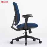 コンピュータの管理の椅子の会合のレセプションファブリックオフィスの椅子