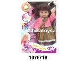 طفلة - دمية ترقية هبة لعب دمية (1076716)