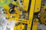 Слипчивые машина для прикрепления этикеток стикера 2 бортовая (YXT-C)