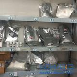 Hidrocloro de Nefopam dos pós dos analgésicos (CAS: 23327-57-3)