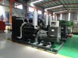 無声ディーゼル機関を搭載する電気発電機セット