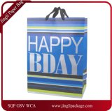 Brithday 서류상 선물 부대, 선물 부대, 서류상 쇼핑 백, Kraft 종이 봉지