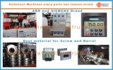 Производственная линия обломоков мозоли Doritos стеклярусов делая машину