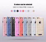 Novo caso para Samsung J1 / J3 / J5 / J7 com pacote