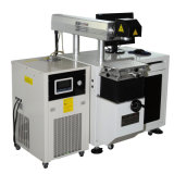 Machine 50W et 75W d'inscription de laser de YAG