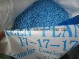 NPK肥料17 17 17