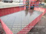Переклейка сердечника тополя/березы/твёрдой древесины морская/Shuttering переклейка/пленка смотрели на переклейку для конструкции (HB001)