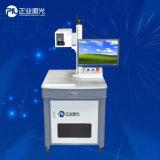 Máquina de la marca del laser del cargador del teléfono celular