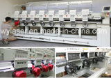 Wy908c computergesteuerte Schutzkappen-Stickerei-Maschine für das Nähen u. Textilindustrie