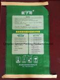 Gesponnener Plastikbeutel für Zufuhr-Düngemittel-Kitt-Puder