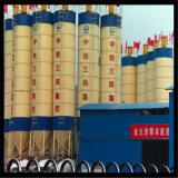 Silo de mémoire de poudre fabriqué en Chine