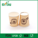 Cuvette de papier estampée par coutume remplaçable chaude de café de vente de qualité