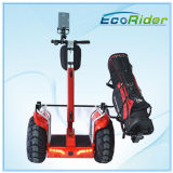 72V Voltage와 세륨 Certification Handlerbar와의 30-35 Km Range Per Charge Electric Chariot Self Balance Scooter