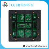 Energiesparende im Freienmiete P5 LED-Bildschirmanzeige (Avg. 200 W/m2)