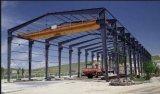 プレハブの鉄骨構造の構築フレーム
