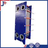 Cambiador de calor, cambiador de calor de la placa, precio Titanium del cambiador de calor de la placa, cambiador de calor de la placa de la junta/limpieza del cambiador de calor de la placa