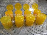 4 Kammer-Plastikeinspritzung automatische Demoulding Kippen-Schutzkappen-Form