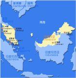 Linha especial serviço do pacote de imposto de Malaysia ocidental miliampère Bao Qing