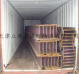 De warmgewalste Straal van H van Fabrikant Tangshan (HEA HEB)