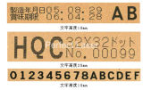 날짜 부호 판지를 위한 소형 잉크젯 프린터
