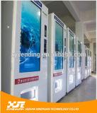 55의 ' 판매를 위한 광고 접촉 스크린 자동 판매기를 위한 인치 큰 매체!
