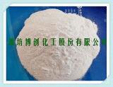 Tipo luz do carbonato da classificação e de sódio do carbonato da cinza de soda