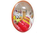 Garage-konvexer Spiegel 09063