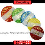 High-Grade Bronzing Poker Chip Set 760PCS (YM-LCTJ004)