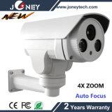 2 PixelsメガPoe PTZ Network Camera Pan Tilt Zoom Network IP Camera 1080P