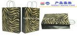 Bolsa de papel impresa promocional de Kraft del nuevo diseño de calidad superior 2016