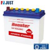 Niedrige Selbstentladung-lange Lebensdauer-Japan-Standardautobatterie Ns60 12V45ah