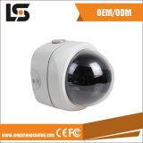 Вспомогательное оборудование наблюдения системы камеры купола обеспеченное делает случай водостотьким камеры