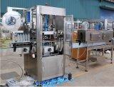 PVC 열 수축 레이블 필름 병에 넣은 물 레테르를 붙이는 기계장치