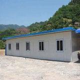 Дом стальной структуры самомоднейшей конструкции