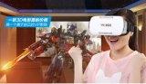 Vidros plásticos da realidade virtual 3D da caixa 2.0 de Vr da versão do cartão de Google