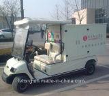 2 Personen-elektrische Hotel-Nahrungsmittelautos (LT_A2. GASCHROMATOGRAPHIE)