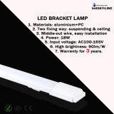 2FT 18W Tutto--One in T8 LED Tube Bracket Light AC85V-265V