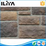 壁のクラッディング(YLD-71008)のためのスタック石造りの人工的な石