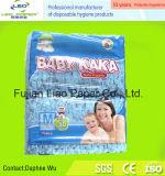 試供品の使い捨て可能で最もよい品質の赤ん坊のおむつ