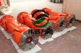 Eje de cardán de la alta calidad de la ISO/eje universal/eje impulsor