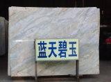 Новый горячий мрамор голубого неба надувательства естественный каменный голубой на промотировании